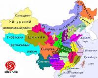 alles asia провинции Китая.jpg