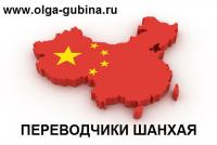 Cina 2.jpg